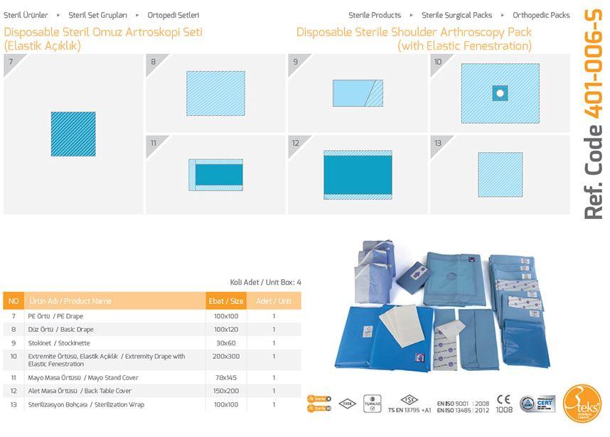 Одноразовый стерильный пакет для артроскопии плеча (с эластичным прореживанием) 2