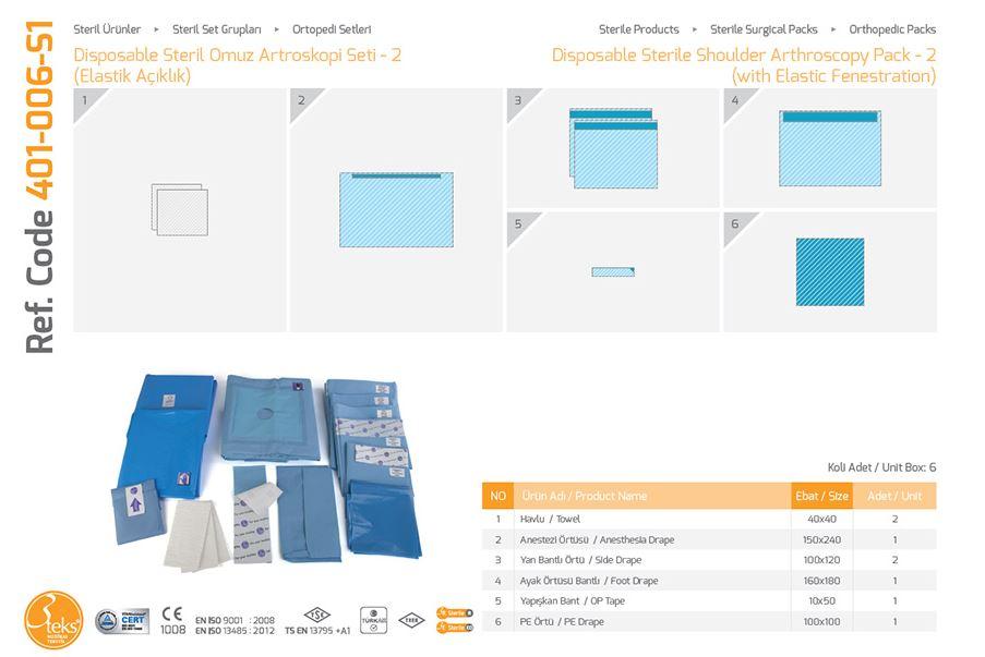 Одноразовый стерильный пакет артроскопии плеча - (с эластичной фиксацией) 2