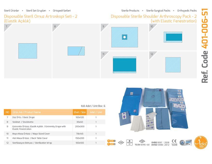 Одноразовый стерильный пакет для артроскопии плеча - (с эластичным уплотнением) 4