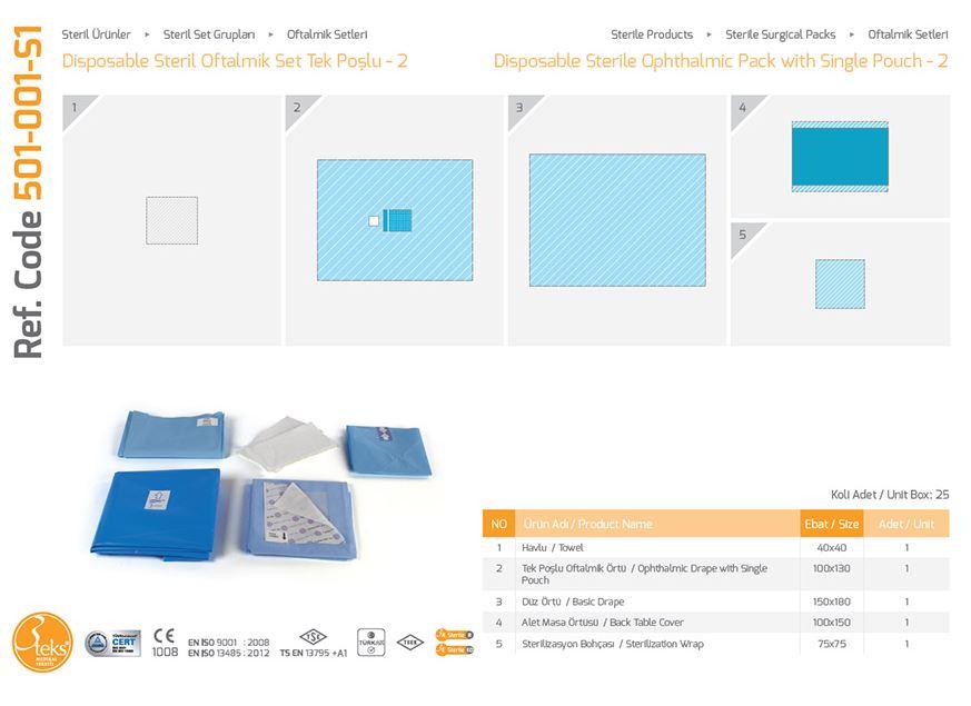 Одноразовый стерильный офтальмический пакет с одним мешком - 2