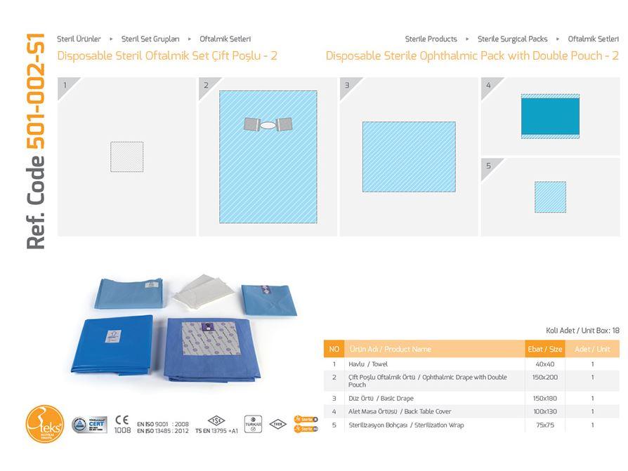 Одноразовый стерильный офтальмологический пакет с двойным мешком - 2