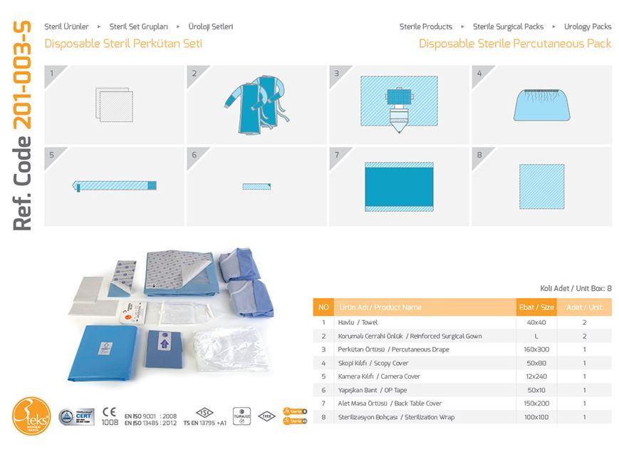 Одноразовая стерильная перкутанная упаковка