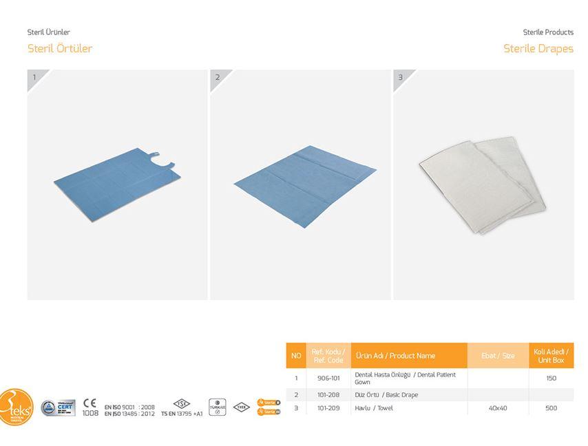 Полотенце для стерильных салфеток