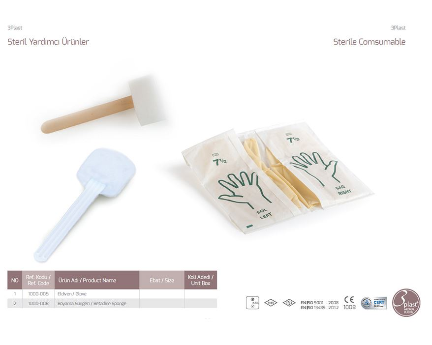 Стерильная Comsumable Betadine Sponge