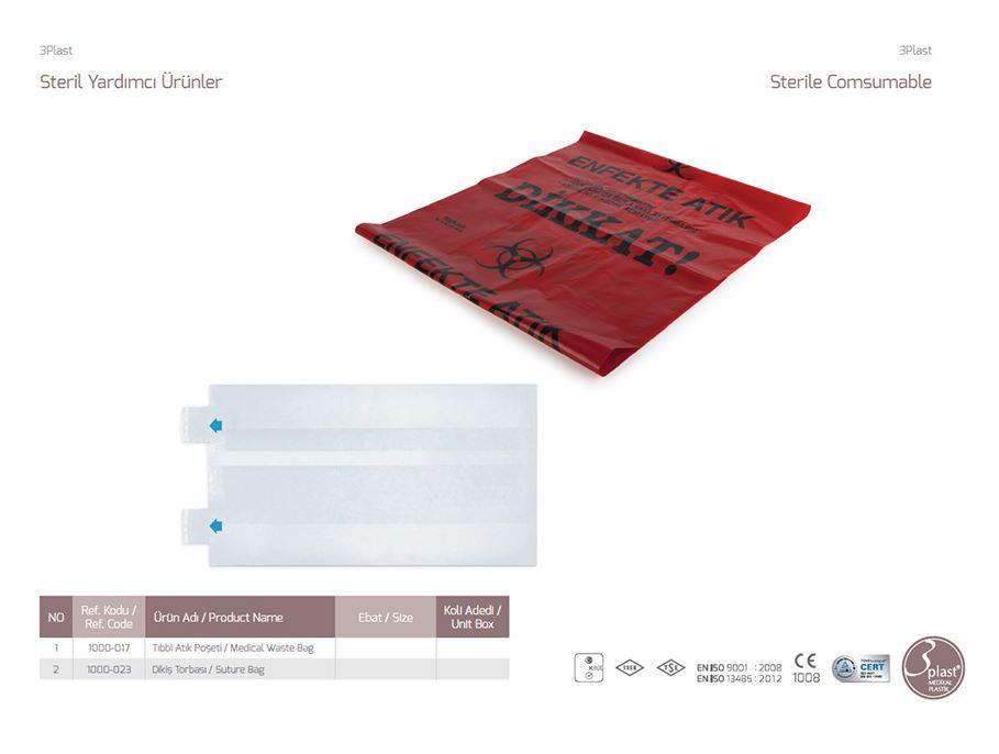 Стерильный комбинированный мешок для медицинских отходов