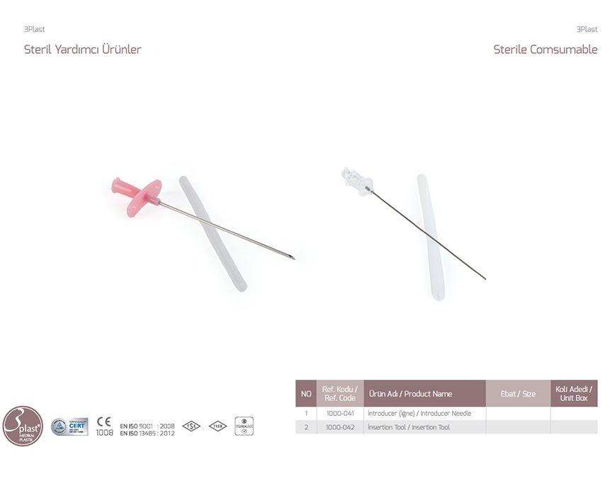 Стерильный комбинированный инструмент для вставки