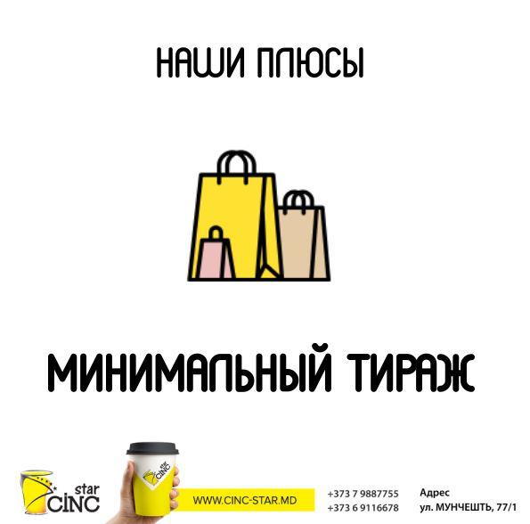Купить Пакеты упаковочные из бумаги