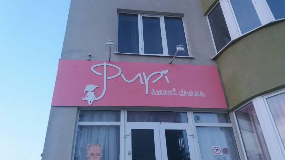 Купить Panou PVC + suprt metal