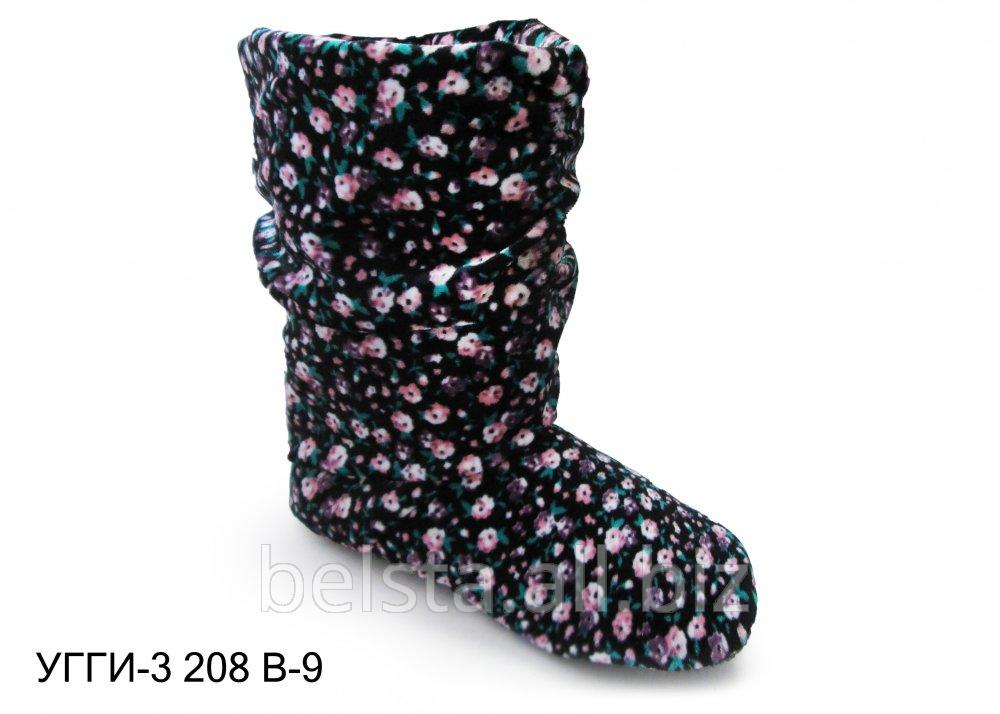Купить Обувь Kapcie domowe Belsta od producenta . Tylko hurtem.