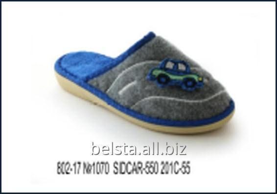 Детские тапочки для мальчика Belsta