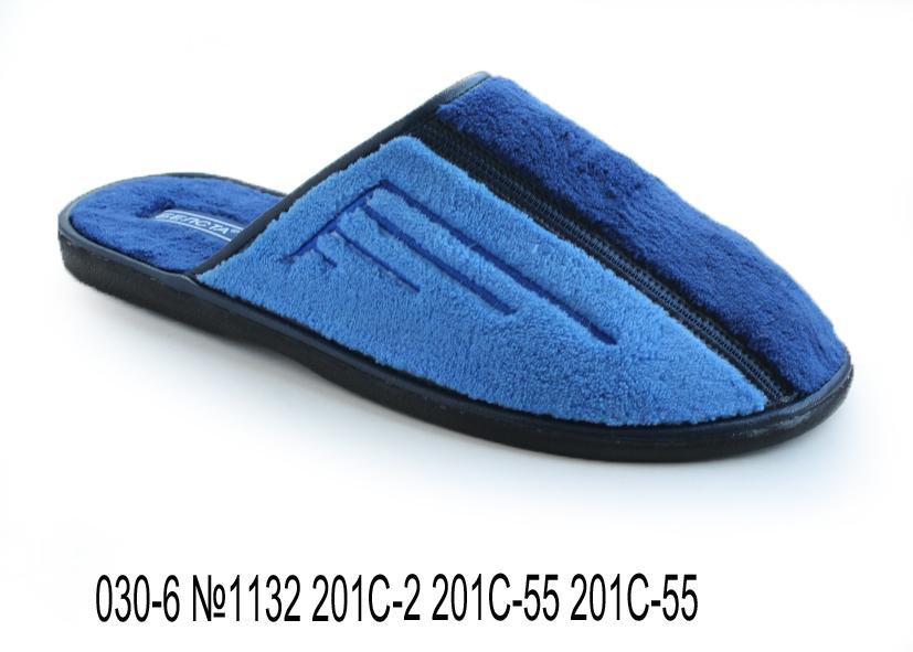 Buy Men's slippers Belsta