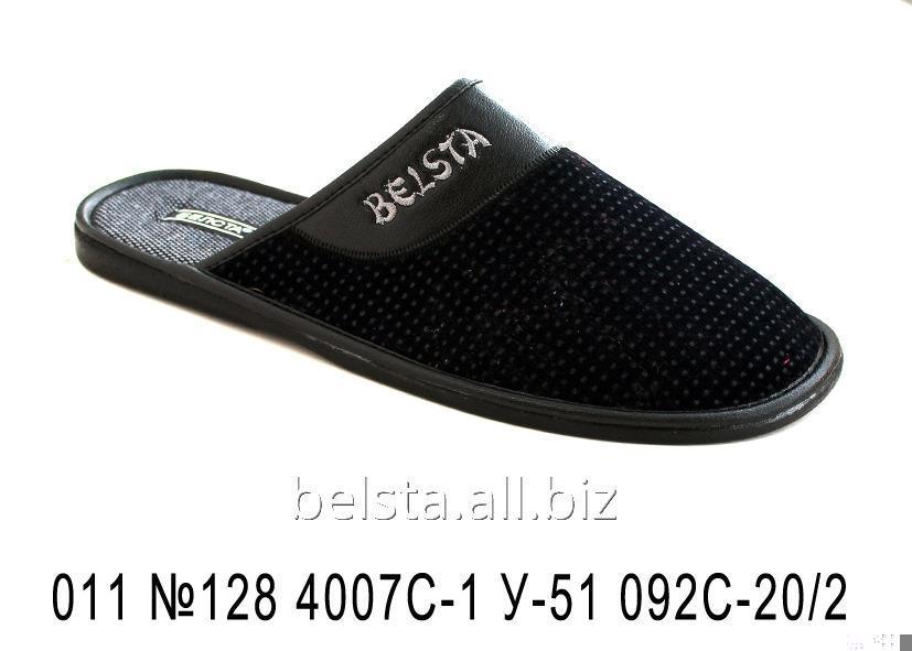 Men's slippers 011 №128 4007S-1 U-51 092S-20/2