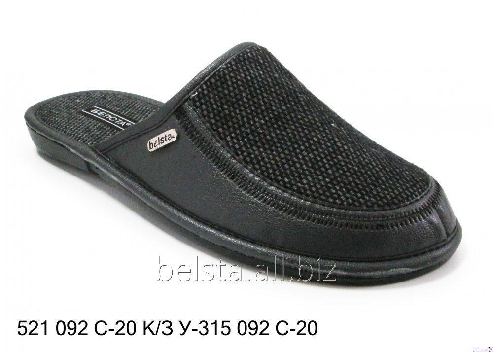 Men's slippers 521 092 С-20 КЗ у-315 092 С-20