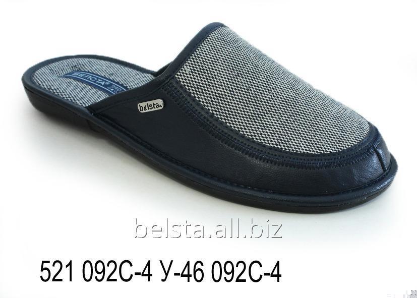 Мужские тапочки 521 092С-4 У-46 092С-4