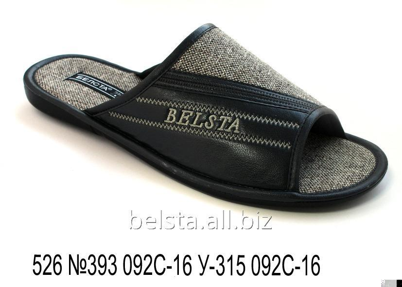 Men's slippers 526 №393 092С-16 У-315 092С-16