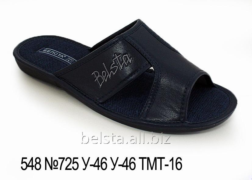 Buy Men's slippers 548 №725 у-46 у-46 TMT-16