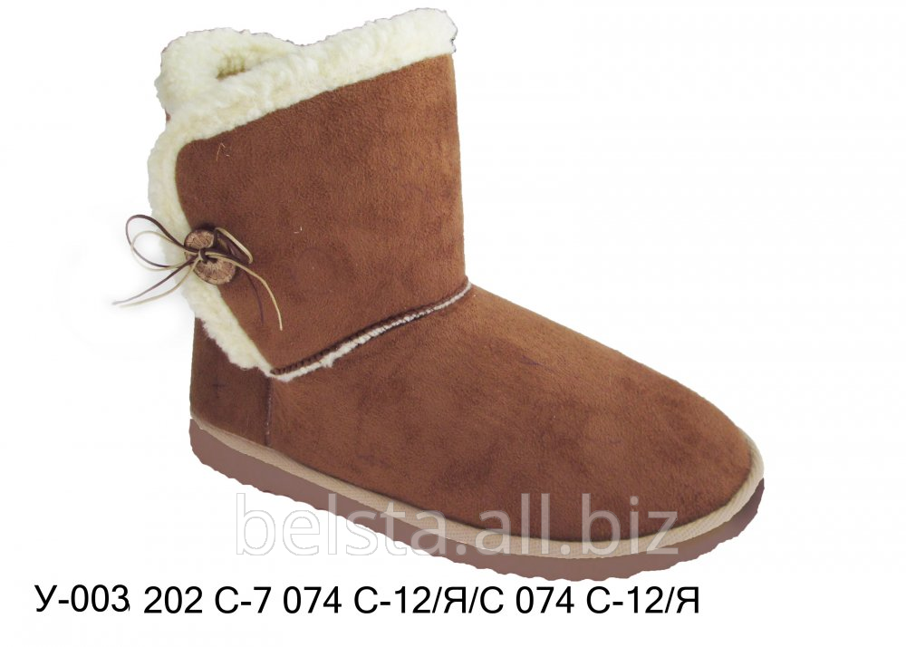 Buy Winter boots with fur (Belsta)