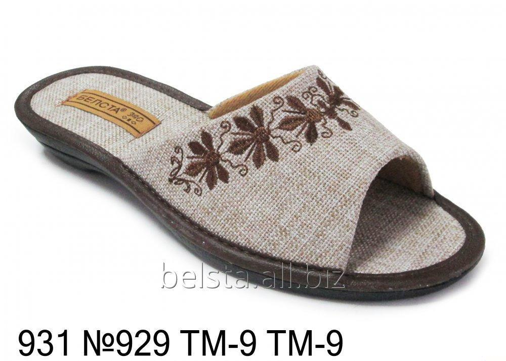 Тапочки женские   931 ТМ-9