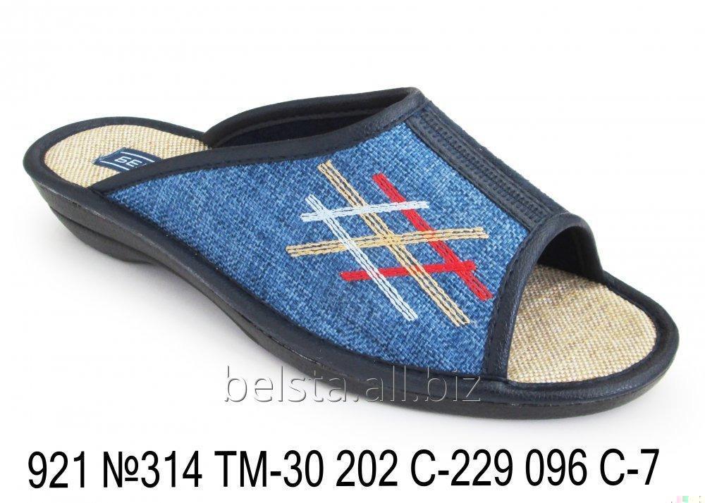 Тапочки женские  921 ТМТ-30/С-229