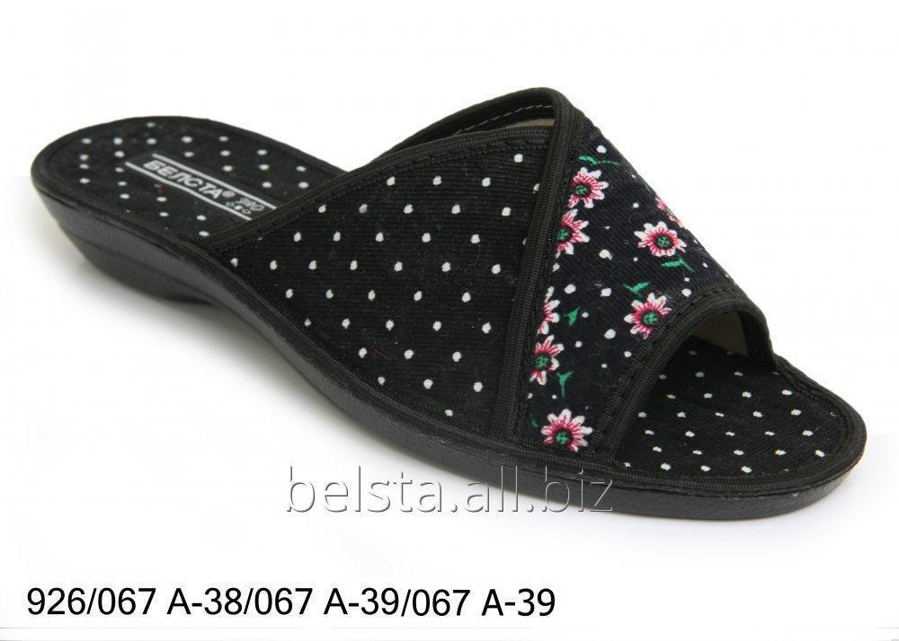Тапочки женские 926 А-38