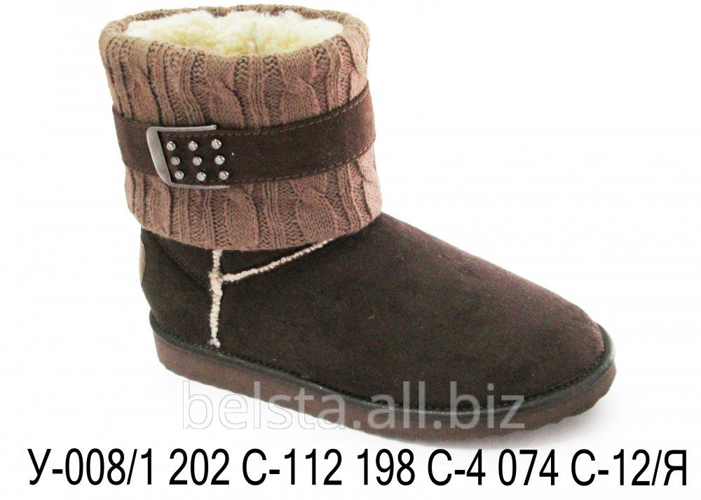 Купить Угги качественные и стильные на осень и зиму Belsta
