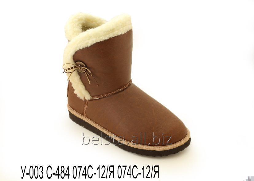 Купить Угги от украинского производителя BELSTA обувь для мужчин и женщин, изготовленная из овчины