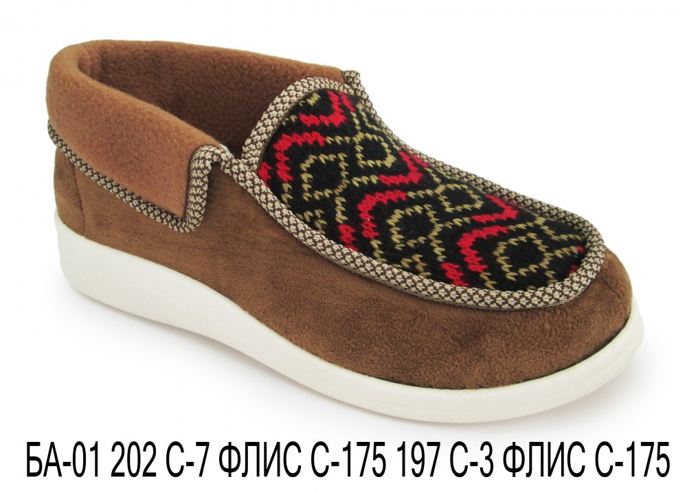 Удобная и стильная обувь для дома бренда Belsta