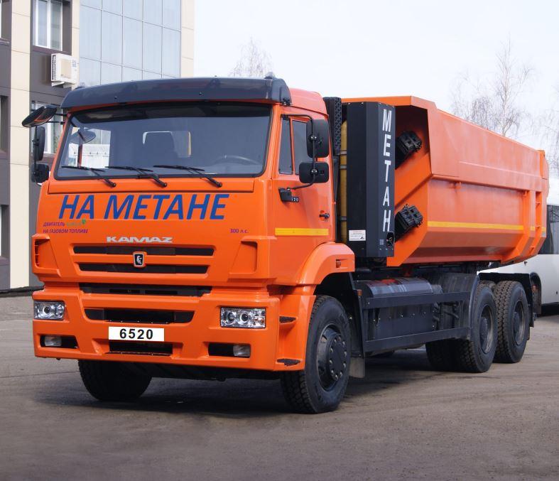 Самосвал KAMAZ -6520PG
