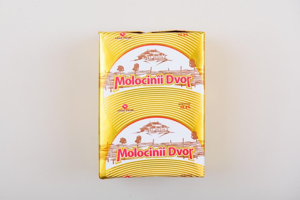 "Спрэд . 72.5% ""Molocinii Dvor"" 200 g, Amestec de gr. veg. 72.5% Molocinii Dvor 200 g"