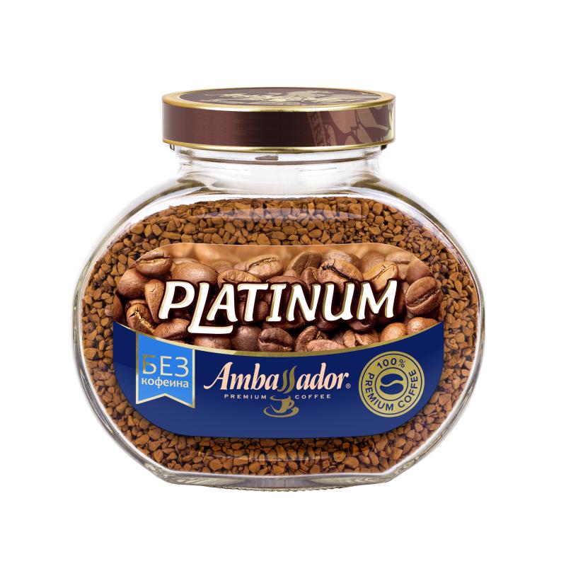 Купить Кофе растворимый без кофеина Ambassador Platinum, 95 грамм от компании Rideamus