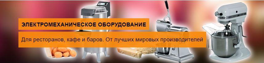 Купить Весы кухонные электронные