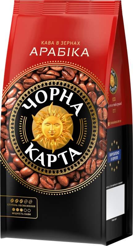 Купить Кофе в зернах Черная Карта в Кишиневе