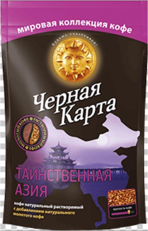 Купить Кофе растворимый с молотым