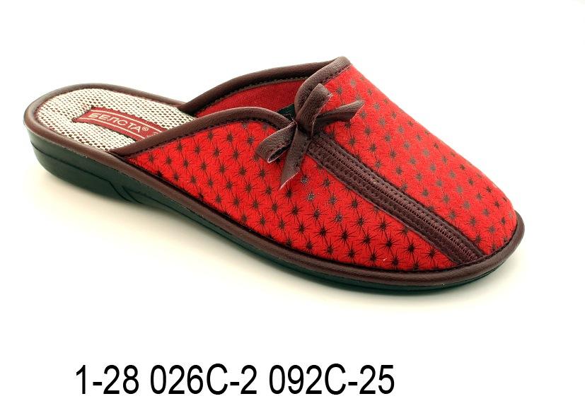 Женские тапочки 1-28 026С-2 092С-25