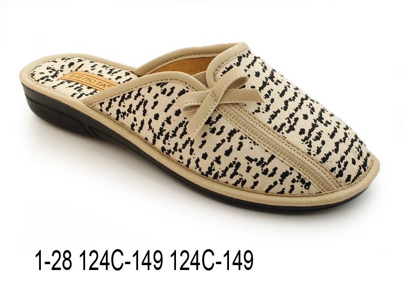 Купить Женские тапочки 1-28 124С-149 124С-149