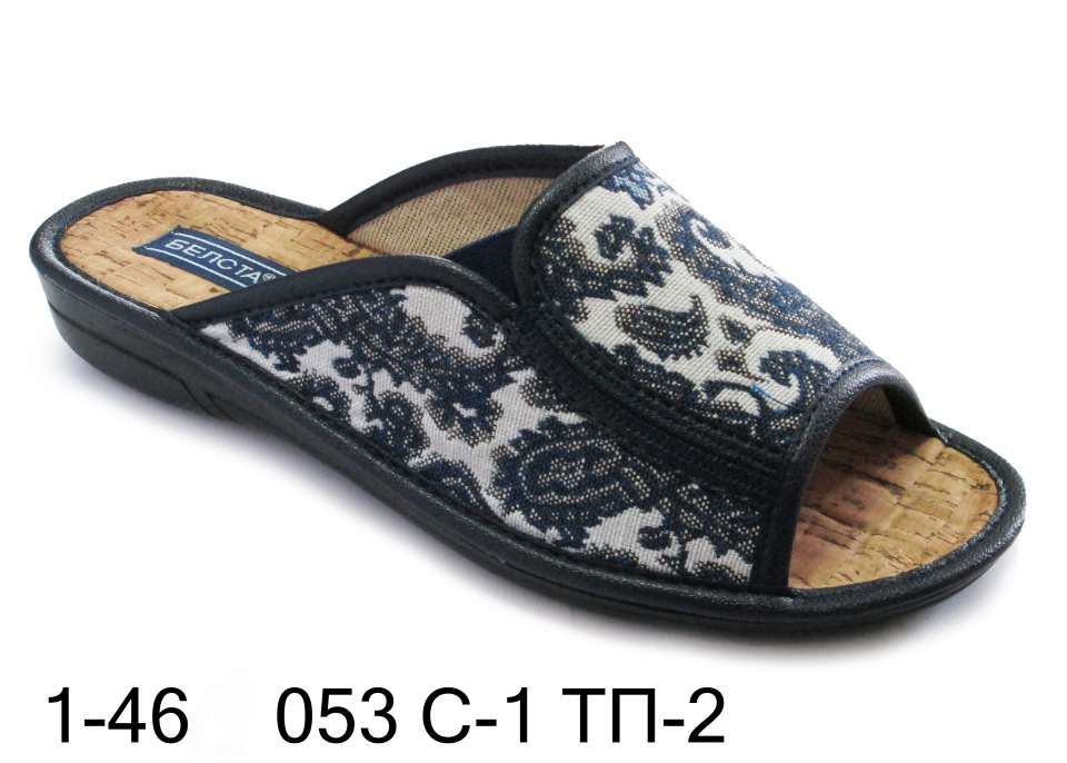 Buy Women's slippers with 1-46 053-1 TP-2