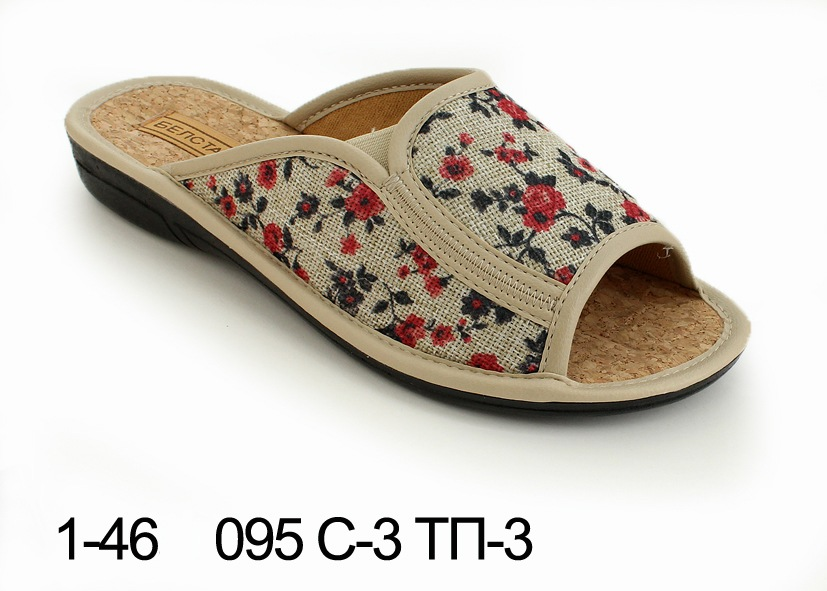 Женские тапочки 1-46 095 с-3 тп-3
