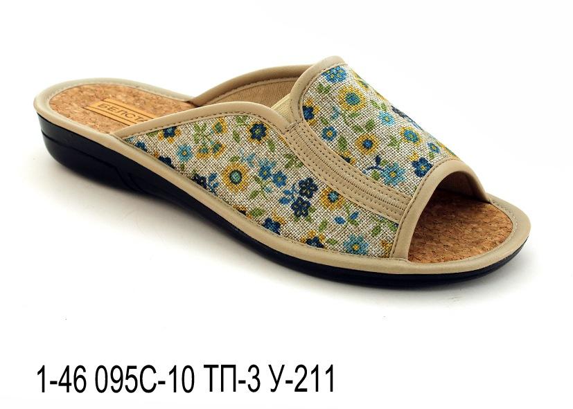 Купить Женские тапочки 1-46 095С-10 ТП-3 У-211