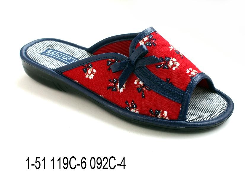 Женские тапочки 1-51 119С-6 092С-4