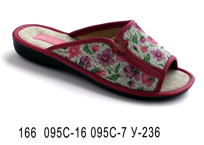 Женские тапочки 166 095С-16 095С-7 У-236