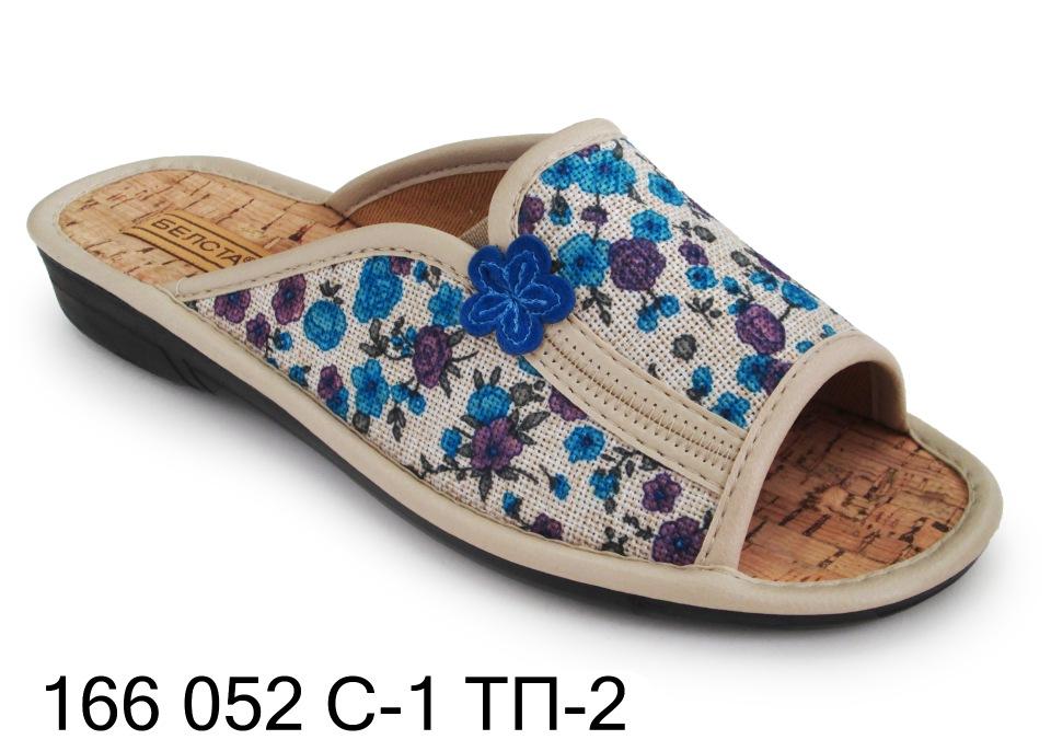 Женские тапочки 166 052с-1 тп-2