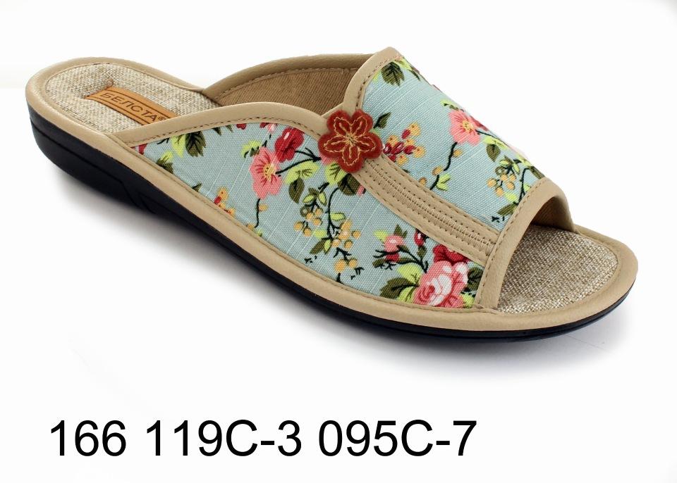 Женские тапочки 166 119С-3 095С-7