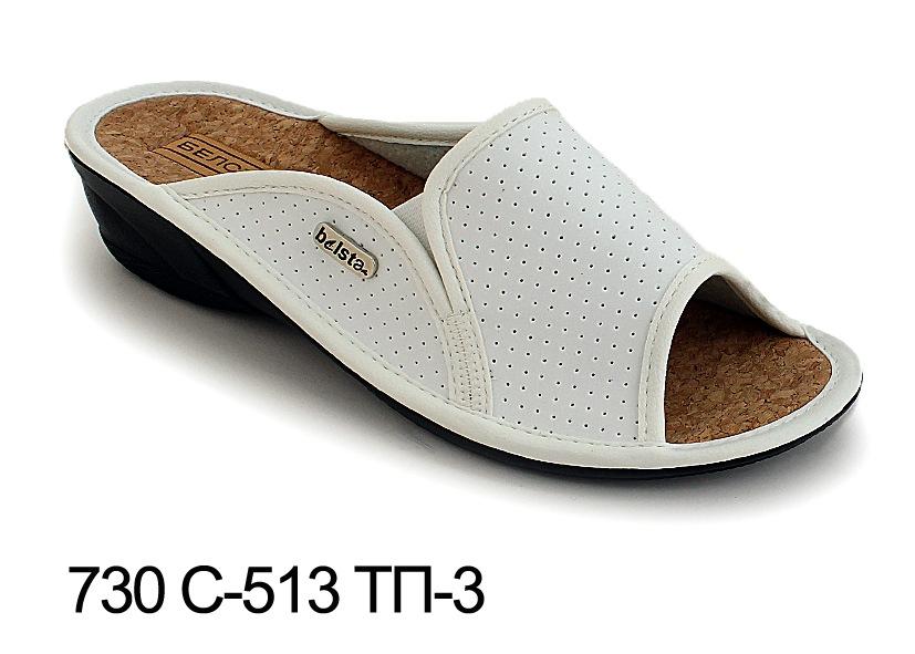 Женские тапочки 730 с-513 тп-3