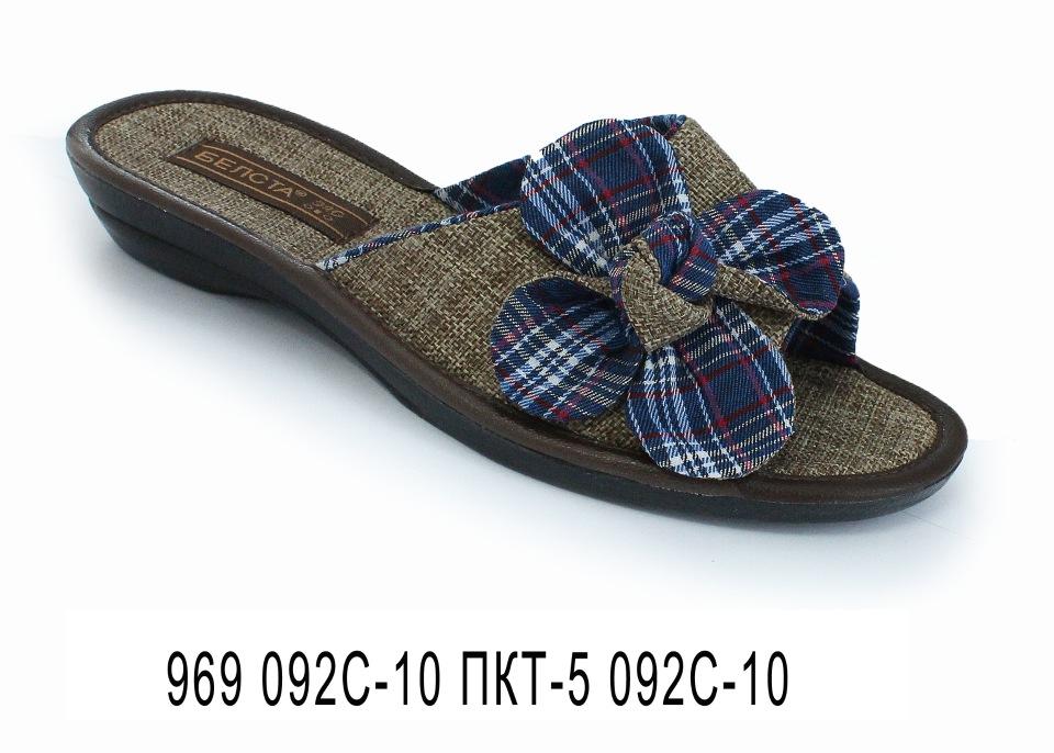 Женские тапочки 969 092С-10 ПКТ-5 092С-10