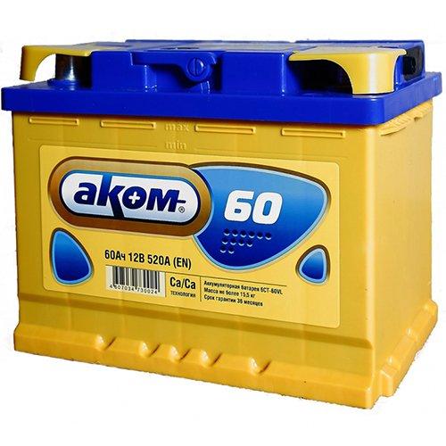 Аккумулятор Аком 60Ач 520А