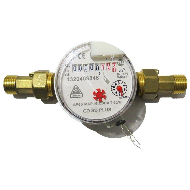 Водомер горячей/холодной воды CD SD 15