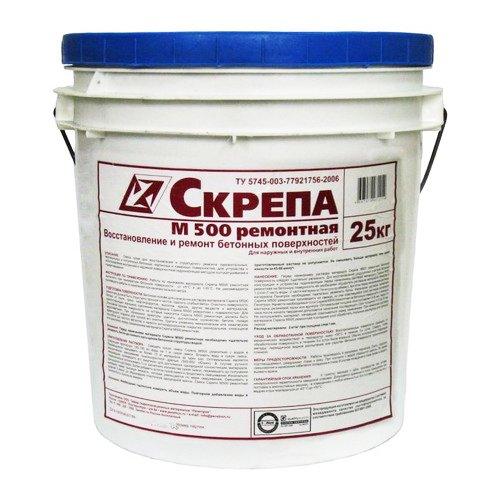 Гидроизоляция Screpa M500 25кг