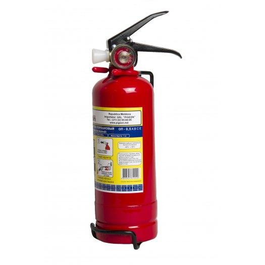 Огнетушитель порошковый ОП-0.5