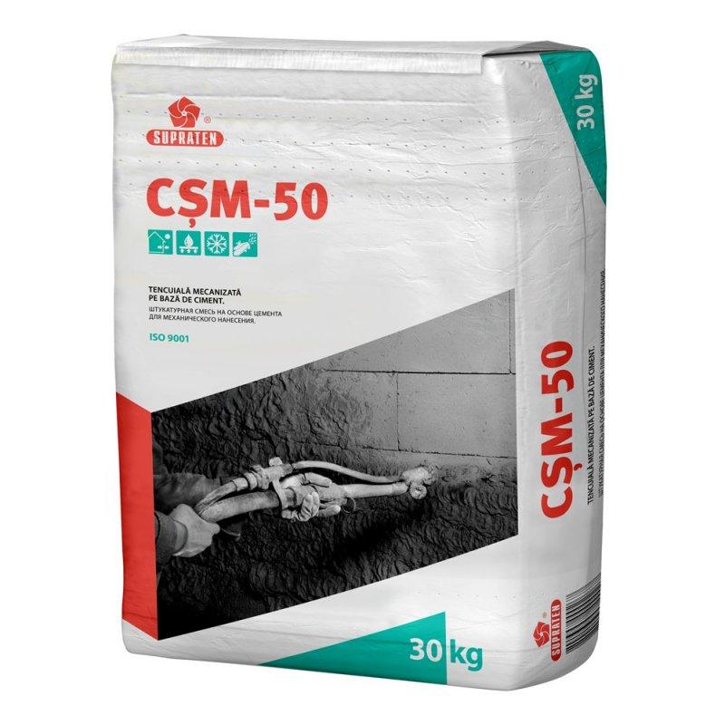 Купить Штукатурка цементная CSM-50 30кг