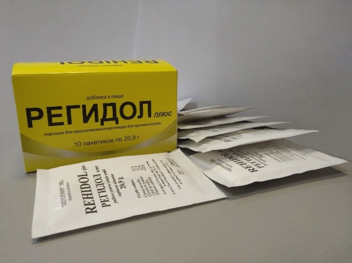 Купить Регидол-Плюс, 20,9 г № 10 пакетиков